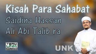 Ustaz Nazmi Karim: Saidina Hassan Bin Ali Abi Talib ra