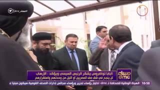 مساء dmc - البابا تواضروس يشكر الرئيس السيسي ويؤكد : الإرهاب لن ينجح في شق صف المصريين