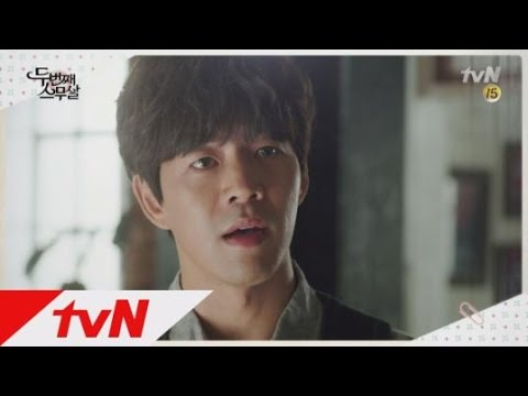 Second 20s Lee Sang-yoon