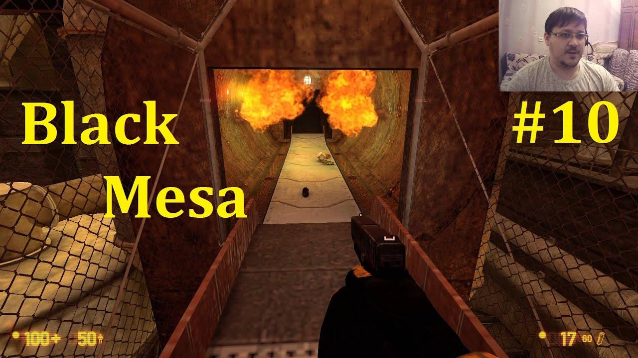 Half-Life Ремейк ► Black Mesa Прохождение ► Конвейерные приключения #10