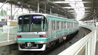 東京メトロ9000系9102F(B修後)各停浦和美園行き 目黒線多摩川駅入線
