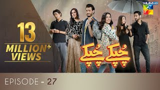 Chupke Chupke Episode 27 | Digitally Presented by Mezan & Powered by Master Paints | HUM TV | Drama
