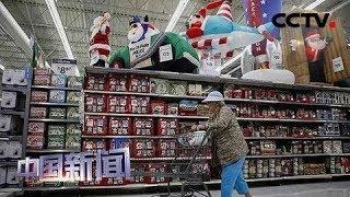 [中国新闻] 中美经贸摩擦 美国企业主对加征关税说不 | CCTV中文国际