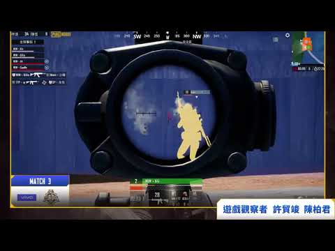 【pubg-mobile-club-open-taiwan】總決賽-full-highlight