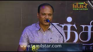 6 Athiyayam Movie Audio Launch
