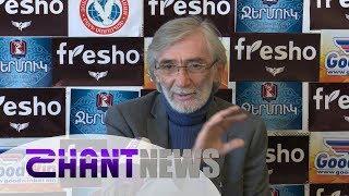 Ի՞նչ փուլում է «Հին Երևան» ծրագրի իրականացումը