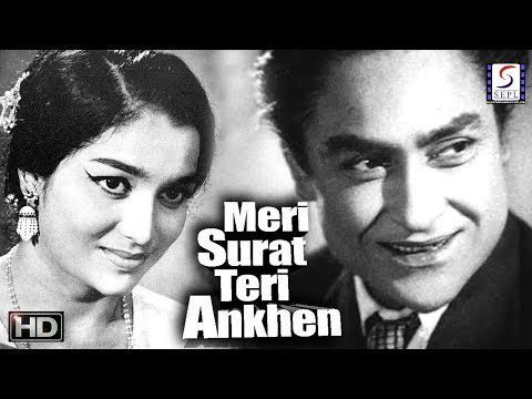Meri Surat Teri Ankhen - Ashok Kumar, Pradeep Kumar - Vintage Hit B&W Movie - HD thumbnail