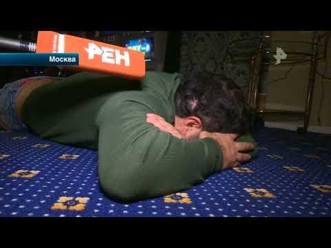 Полиция накрыла подпольное казино в Москве