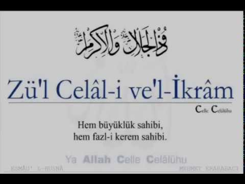 Esml Hsn Allahn 99 Smi