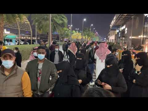 My U-Walk tour in Riyadh KSA