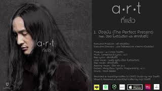 a-r-t-ปัจจุบัน-the-perfect-present-feat-ป๊อด-โมเดิร์นด็อก-amp-ฟักกลิ้ง-ฮีโร่-official-audio