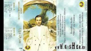 Armen Meliqsetyan - Im Balik