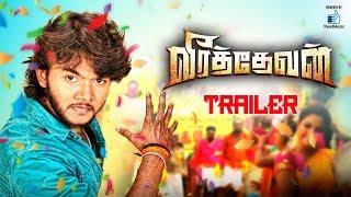Veerathevan Official Trailer | Tamil Movie | Kaushik, Meenalotchani | TrendMusic Tamil