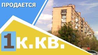 Продается 1к.квартира в Центре Москвы.