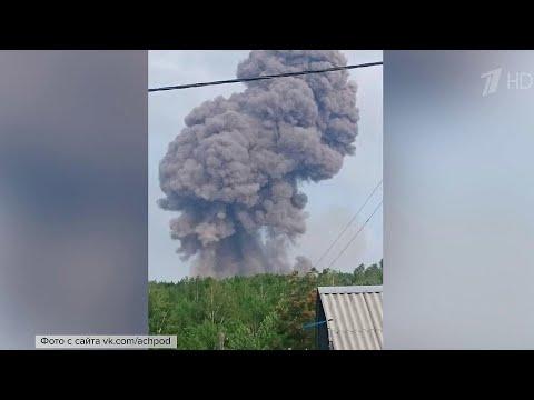 Взрыв и пожар произошли на территории воинской части в Ачинском районе Красноярского края.