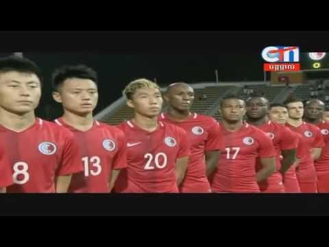 Hong Kong vs Cambodia friendly match 01 09 2016