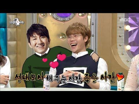 [HOT]  Good Man Lee Hyun Imitates Bang Si-hyuk☆ 라디오스타 20181024