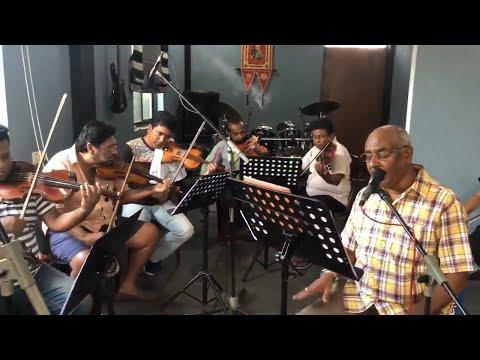 Dr. Rohana Weerasinghe Rehearsal - P2