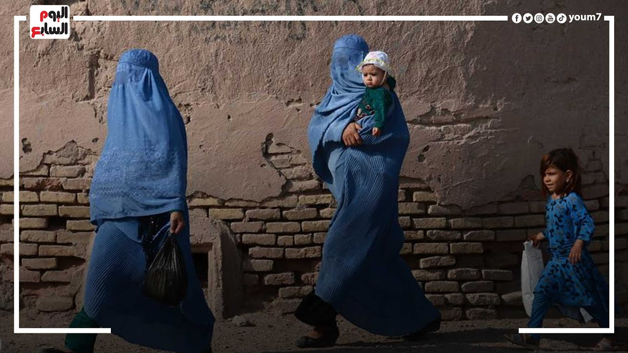 ممنوعة من الكلام ?? والكعب العالى ??.. أسرار فى حياة المرأة الأفغانية .. حلقة جديدة من #الحدوتة  - نشر قبل 6 ساعة