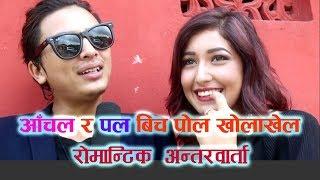 Aanchal Sharma र Paul Shah को रोमान्टीक अन्तरवार्ता Love & Romance l Jaba Jaba Timro Saath