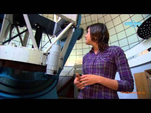 Бюраканская обсерватория (Армения)