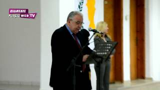 Δ. Σισμανίδης για Γρ. Αυξεντίου. Eidisis.gr webTV