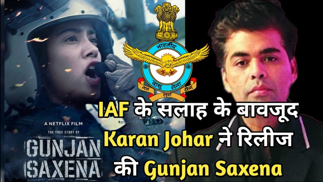 Breaking;IAF ne Karan ko release se pehle hi badlav ki di thi Salah,karan ne nahi kiya badlaw, Kyon?