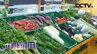 [中国新闻] 中国国家统计局:7月CPI同比涨2.8% 涨幅有所扩大 | CCTV中文国际