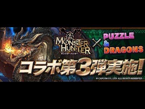 [足本重溫]#1 Monster Hunter第3彈 情報更新! PADパズドラ 23/3/2019 LIVE( Boy's Planet ) thumbnail
