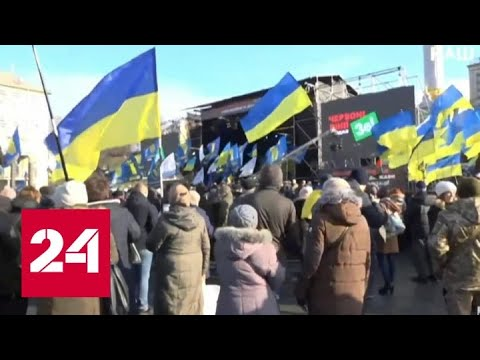 """Перед """"нормандским"""" саммитом: козыри президента Зеленского - Россия 24"""
