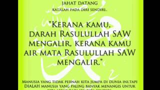 InSense-Khatamun Nubuwwah (pre-listening version)