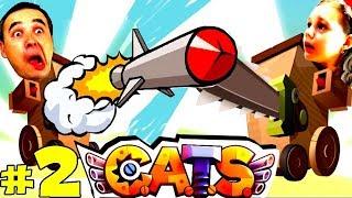 НОВЫЕ КОТЫ и Котики #2! C.A.T.S ОБНОВЛЕНИЕ HOT WHEELS! Папа Дочка МГНОВЕННЫЙ ПЕРЕХОД в  CATS!