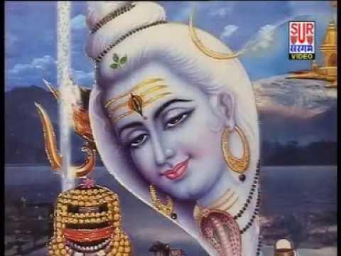 HAMRO BAM BHOLA KE||ARTI JHA||