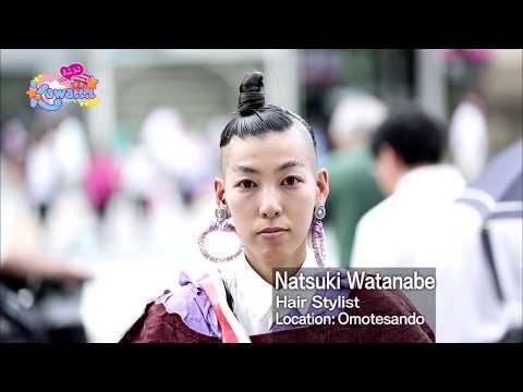 Natsuki Watanabe   Kawaii.i Tokyo Photo Book #40-2