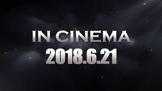 vuclip 《泄密者们》THE LEAKERS 澳洲新西兰2018年6月21日火爆上映