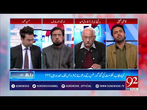 What will be the next moves of PAT after this mega opposition sit-in? - 21 January 2018