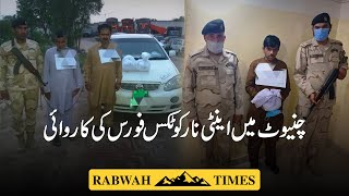 Anti-narcotics force operation in Chiniot