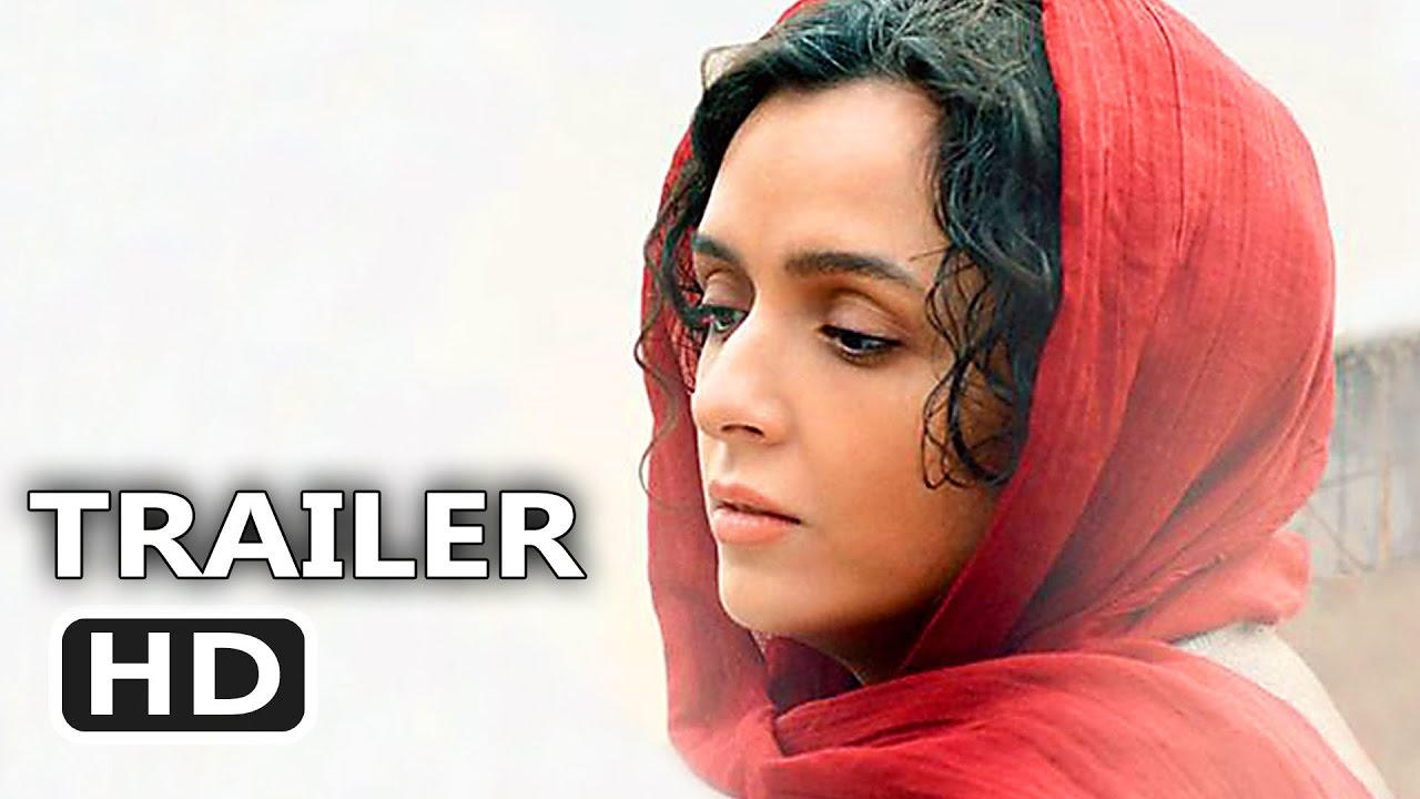 The Salesman Official Trailer (2017) Asghar Farhadi Drama Movie HD