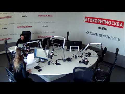 Смотреть Новости 19 марта 2018 года на 13:30 на Говорит Москва онлайн