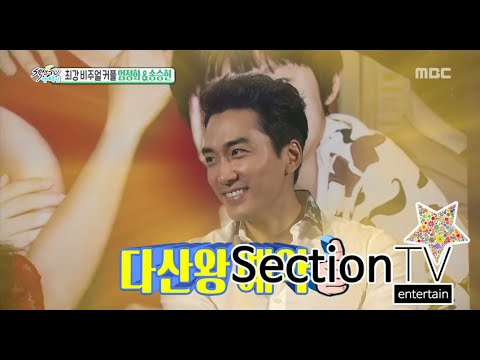 """[Section TV] 섹션 TV -  Song Seung-heon, """" I want to have many children!"""" 20150802"""