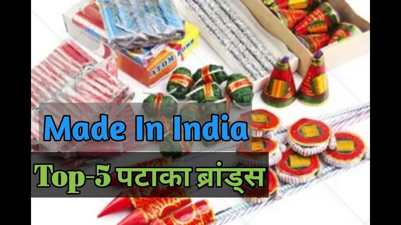 Diwali Pataka And Festival Celebration: Made In India Pataka Brands