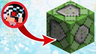 ВЫЖИТЬ ВНУТРИ ГИГАНТСКОГО КОМАНДНОГО БЛОКА В МАЙНКРАФТЕ! Minecraft Survive in box