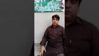 کراچی( رپورٹ: اعظم علی سپراء ) نسیم صادق چیئرمین عام لوگ پارٹی پاکستان کی عوامی بیداری شعور تحریک۔۔۔