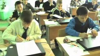 Урок математики 5 класс Казангапова КБ