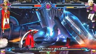 BBCP 4/13/2013 Game Chariot Weekend Tournament Part 1/2