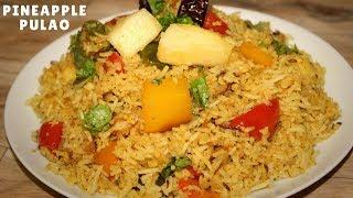 Pineapple Pulao Recipe | एक नए ही साउथ इंडियन फ्लेवर में बनाइये पाइनेपल राइस | Pineapple Rice Recipe