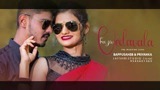 Ha Jiv Vedavala Pre Wedding Song Lovely Couple Bappusaheb & Priyanka Shoot JAYSHRISTUDIO 9545601365
