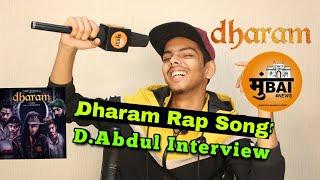 Abdul Interview On Dharam Rap Song | Adnaan 07 Secret | Hashtag Mumbai News