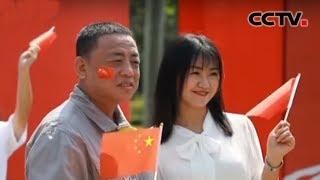 《我和国旗同框》 广东深圳 核电工作者真情告白祖国 | CCTV