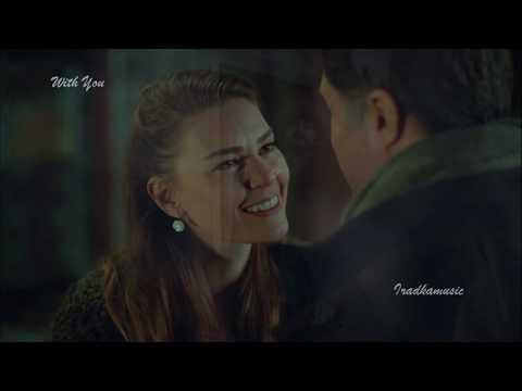С тобой ...(Я сам тебя выдумал) / фильм Стамбульская невеста
